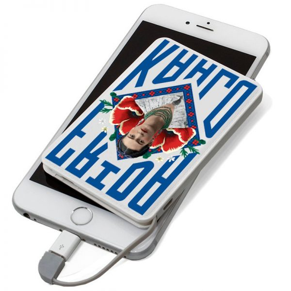Bateria Externa Micro-usb Power Bank 6000 mAh Licencia Frida Kahlo 2