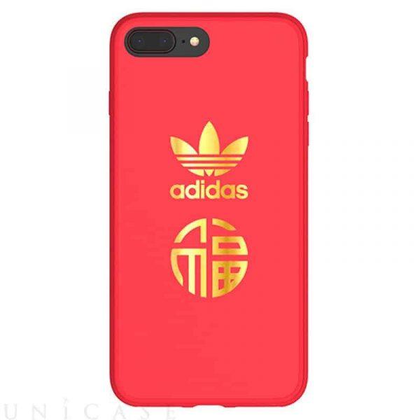 Carcasa iPhone 7 Plus / iPhone 8 Plus Licencia Adidas Rojo 2